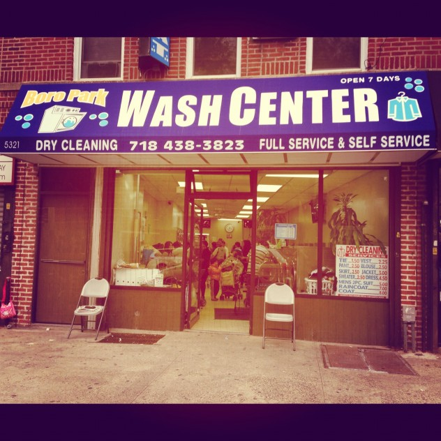 Our Laundromat Store
